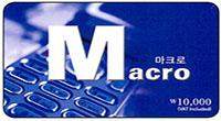 Thẻ Macro 080-800-1100